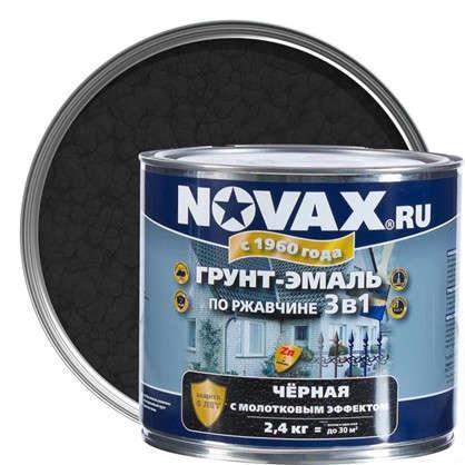 Эмаль молотковая Novax 3в1 цвет черный 2.4 кг