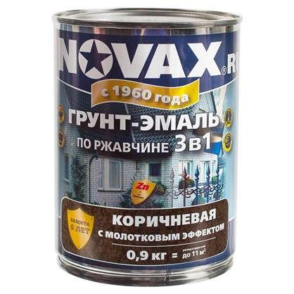 Эмаль молотковая Novax 3в1 цвет коричневый 0.9 кг