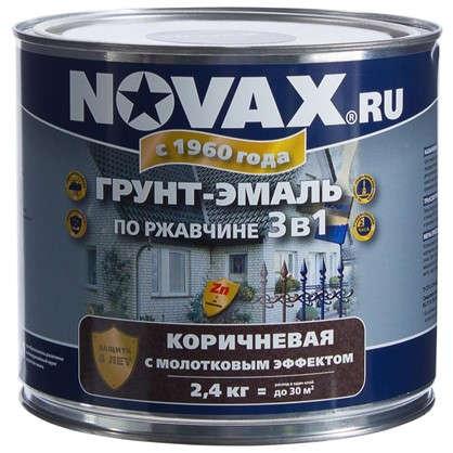 Эмаль молотковая Novax 3в1 цвет коричневый 2.4 кг
