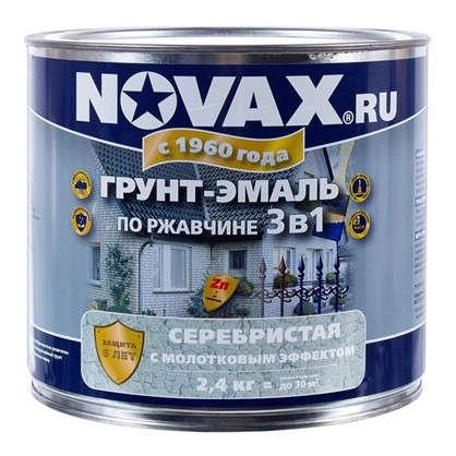 Купить Эмаль молотковая Novax 3в1 цвет серебристый 2.4 кг дешевле