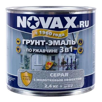 Купить Эмаль молотковая Novax 3в1 цвет серый 2.4 кг дешевле