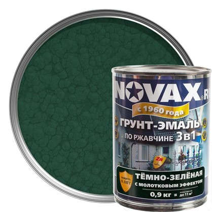 Эмаль молотковая Novax 3в1 цвет темно-зеленый 0.9 кг