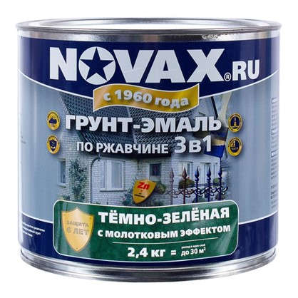 Эмаль молотковая Novax 3в1 цвет темно-зеленый 2.4 кг