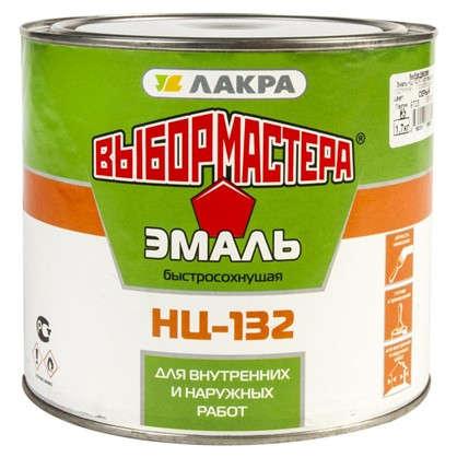 Купить Эмаль НЦ-132 Выбор Мастера цвет серый 1.7 кг дешевле