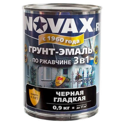 Эмаль Novax 3в1 цвет черный 0.9 кг