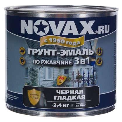 Купить Эмаль Novax 3в1 цвет черный 2.4 кг дешевле