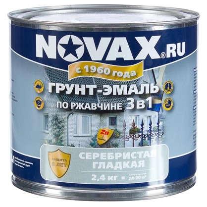 Купить Эмаль Novax 3в1 цвет серебристый 2.4 кг дешевле