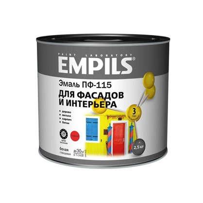 Эмаль ПФ-115 Empils PL цвет белый 2.5 кг