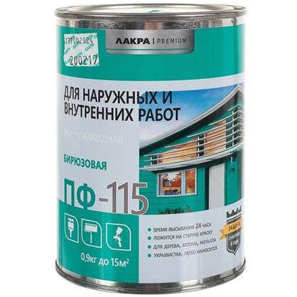 Эмаль ПФ-115 Лакра DIY цвет бирюзовый 0.9 кг