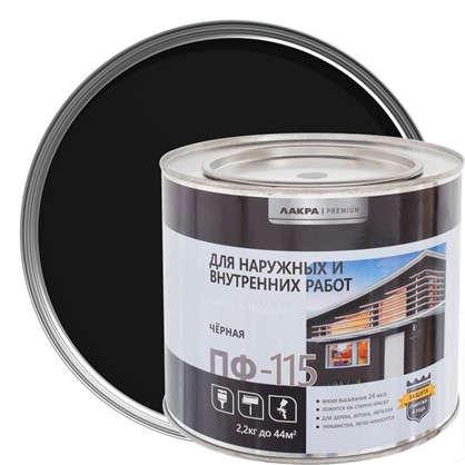 Эмаль ПФ-115 Лакра DIY цвет черный 2.2 кг