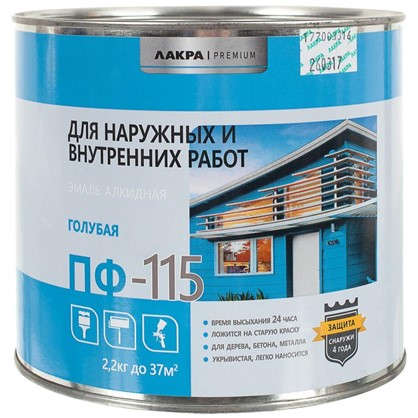Купить Эмаль ПФ-115 Лакра DIY цвет голубой 2.2 кг дешевле