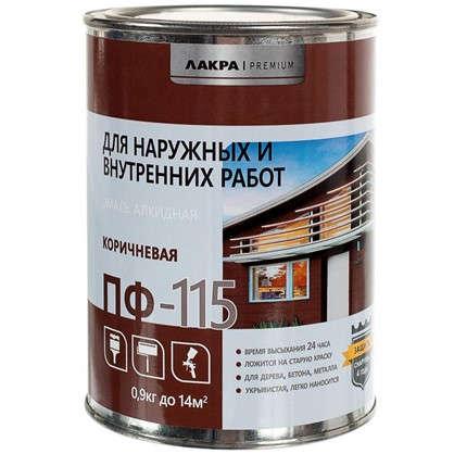 Эмаль ПФ-115 Лакра DIY цвет коричневый 0.9 кг