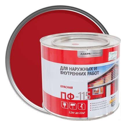 Эмаль ПФ-115 Лакра DIY цвет красный 2.2 кг