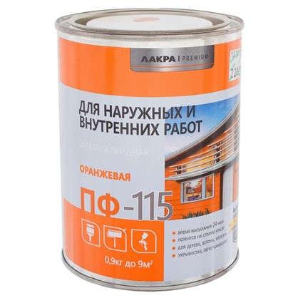 Эмаль ПФ-115 Лакра DIY цвет оранжевый 0.9 кг