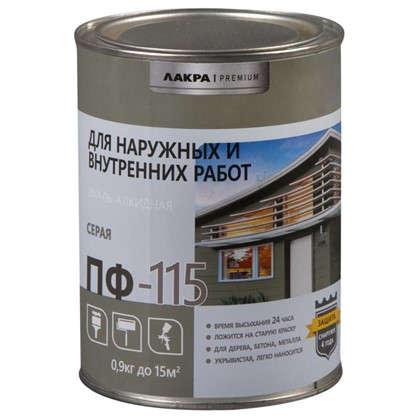 Эмаль ПФ-115 Лакра DIY цвет серый 0.9 кг
