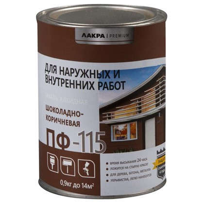 Эмаль ПФ-115 Лакра DIY цвет шоколадно-коричневый 0.9 кг