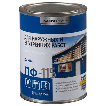 Эмаль ПФ-115 Лакра DIY цвет синий 0.9 кг