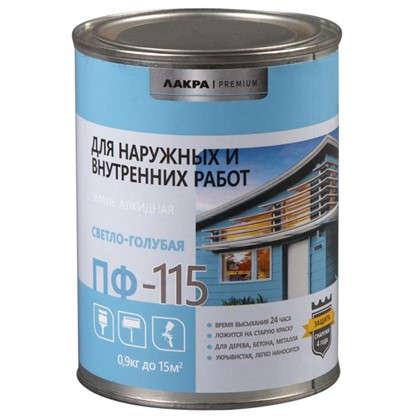 Эмаль ПФ-115 Лакра DIY цвет светло-голубой 0.9 кг