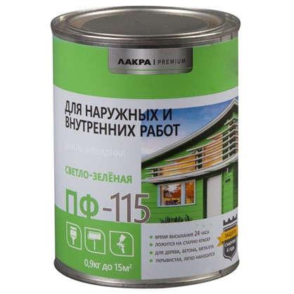 Эмаль ПФ-115 Лакра DIY цвет светло-зеленый 0.9 кг