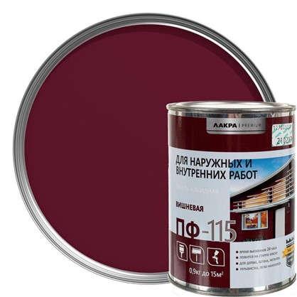 Эмаль ПФ-115 Лакра DIY цвет вишневый 0.9 кг