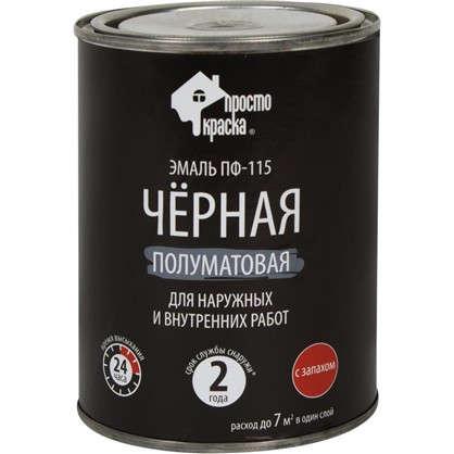 Купить Эмаль ПФ-115 Простокраска полуматовая цвет черный 0.8 кг дешевле