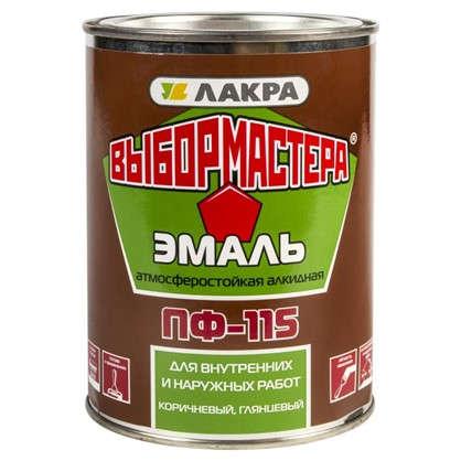 Эмаль ПФ-115 Выбор Мастера цвет коичневый 0.9 кг