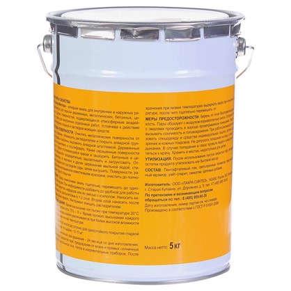 Эмаль ПФ-115 Выбор мастера цвет желтый 5 кг