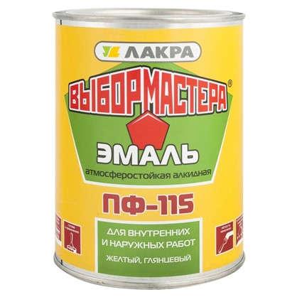 Эмаль ПФ-115 Выбор Мастера цвет желтый 0.9 кг