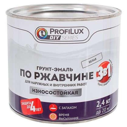 Эмаль по ржавчине 3в1 цвет белый 2.4 кг