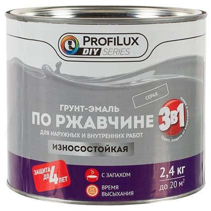 Эмаль по ржавчине 3в1 цвет серый 2.4 кг