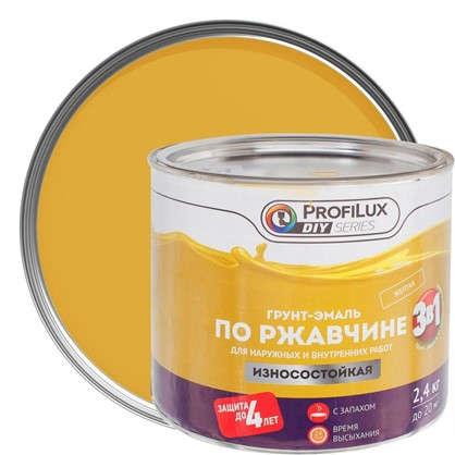 Эмаль по ржавчине 3в1 цвет желтый 2.4 кг