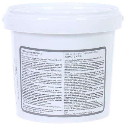 Эмаль по стеклу и пластику Nevel Silver 1 кг