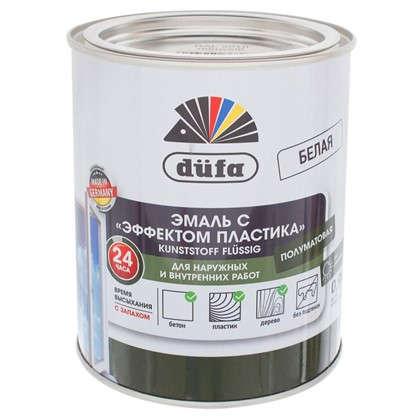 Купить Эмаль с эффектом пластика цвет белый 0.9 кг дешевле