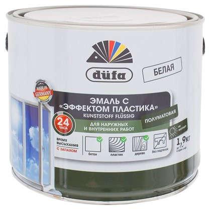 Купить Эмаль с эффектом пластика цвет белый 1.9 кг дешевле