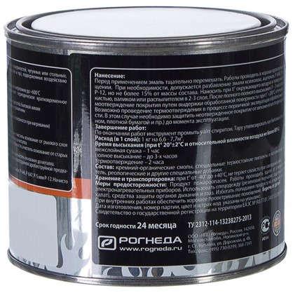 Эмаль термостойкая Dali цвет черный 0.5 кг