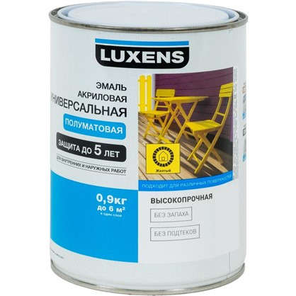 Эмаль универсальная Luxens 0.9 кг желтая