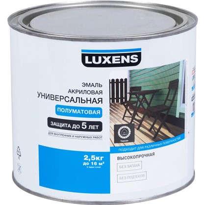 Эмаль универсальная Luxens 2.5 кг черный