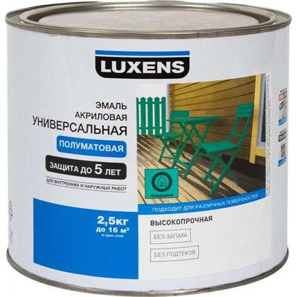 Эмаль универсальная Luxens 2.5 кг изумрудный
