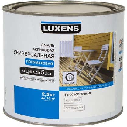 Эмаль универсальная Luxens 2.5 кг нежно-голубой