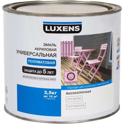 Эмаль универсальная Luxens 2.5 кг розовая лаванда