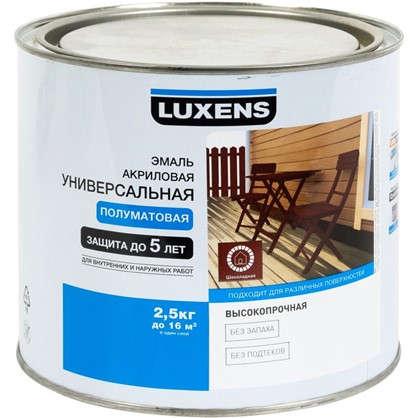 Эмаль универсальная Luxens 2.5 кг шоколадный
