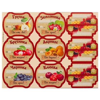 Этикетки самоклеящиеся для домашних заготовок из ягод и фруктов
