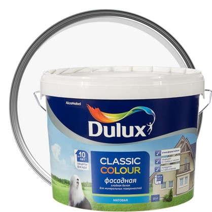 Купить Фасадная краска Dulux Classic Colour BW 10 л дешевле