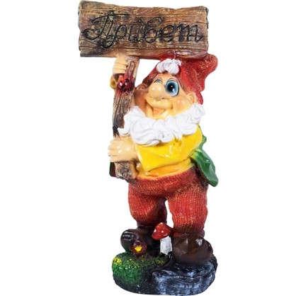 Садовая фигура Гном с табличкой Привет высота 60 см
