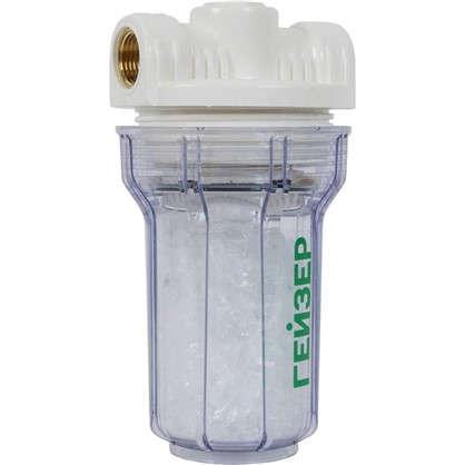 Фильтр для бойлеров засыпного типа 1/2 дюйма