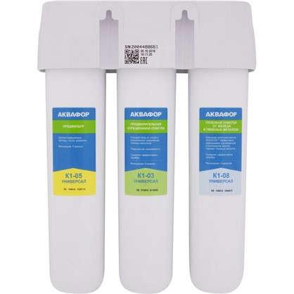 Купить Фильтр под мойку Аквафор Кристалл для мягкой воды трехступенчатый дешевле