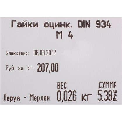 Купить Гайка DIN 934 М4 на вес дешевле