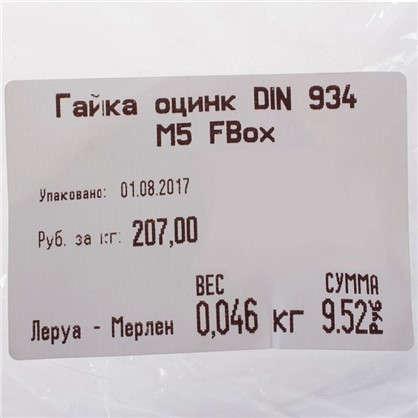 Гайка DIN 934 М5 на вес