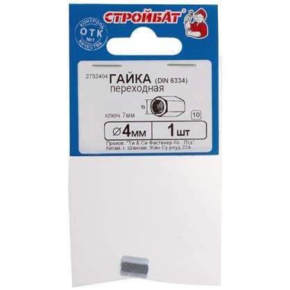 Купить Гайка переходная DIN 6334 M4 1 шт. дешевле