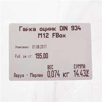 Гайкая DIN 934 М12 на вес